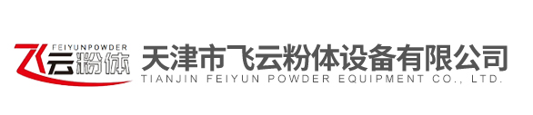 天津市dian玩游xiapp粉体设备有xian公司